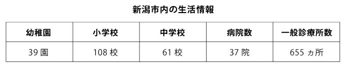 8843_09.jpg (19 KB)