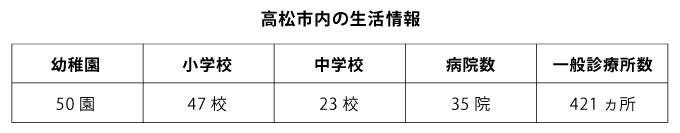 8858_11.jpg (19 KB)