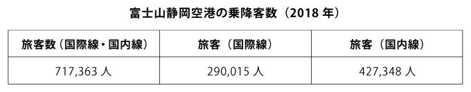8873_02.jpg (23 KB)