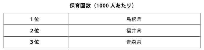 8881_18.jpg (17 KB)