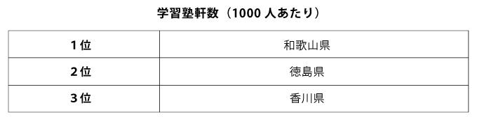 8881_19.jpg (17 KB)