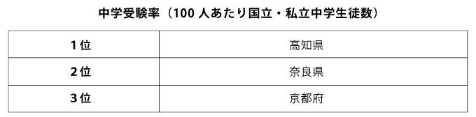 8881_20.jpg (20 KB)