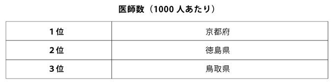 8881_26.jpg (17 KB)