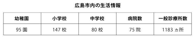 8890_09.jpg (19 KB)