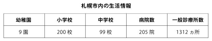8899_08.jpg (19 KB)