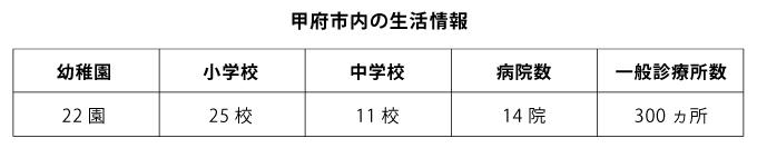 8929_07b.jpg (19 KB)