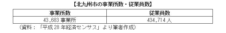 fig005.png (5 KB)