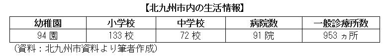 fig009.png (6 KB)