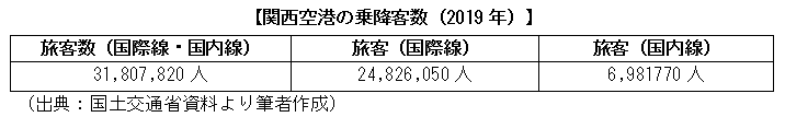 fig_1.png (6 KB)