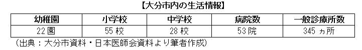 fig9.png (6 KB)