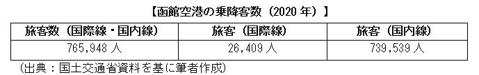 fig02.png (5 KB)