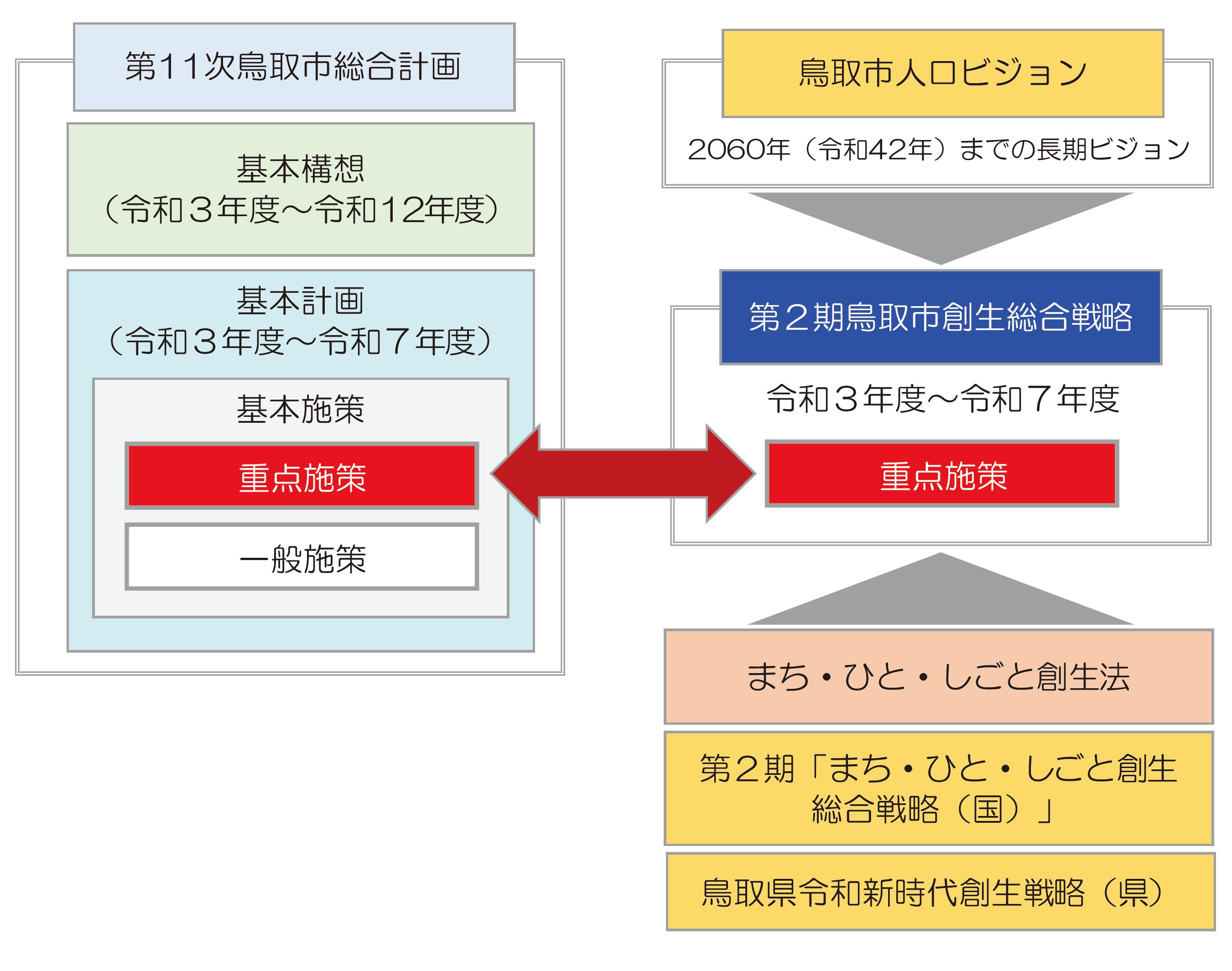 image002.png (207 KB)