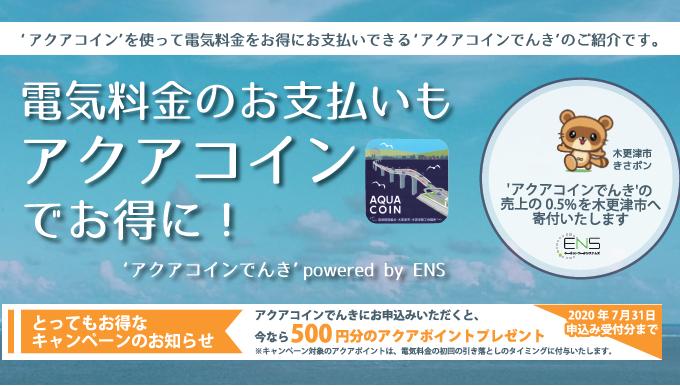 200131_news_02.png (328 KB)