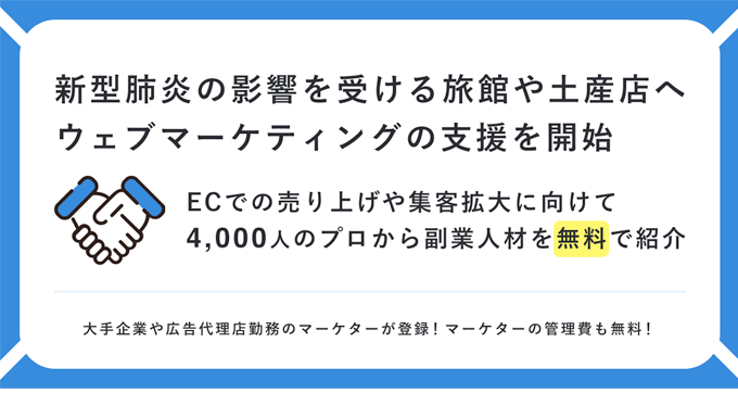 200309_news_01.png (95 KB)