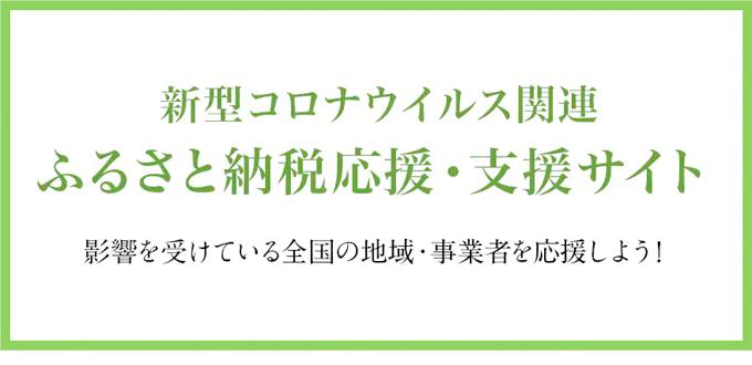 200316_news_01.png (95 KB)