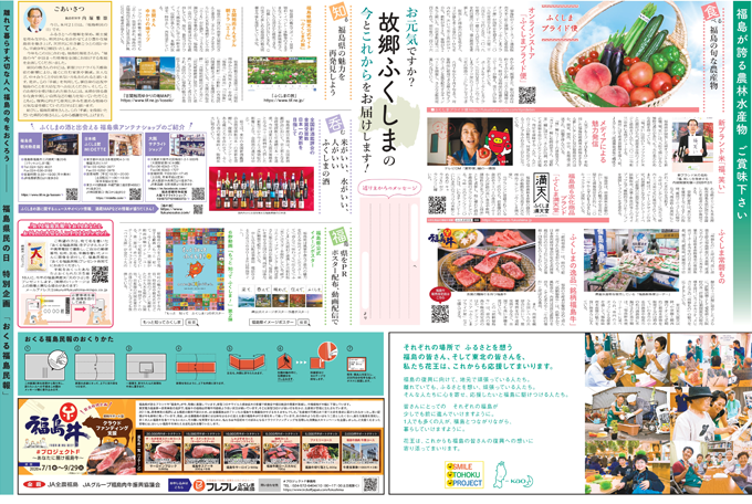 200825_news_02.png (523 KB)