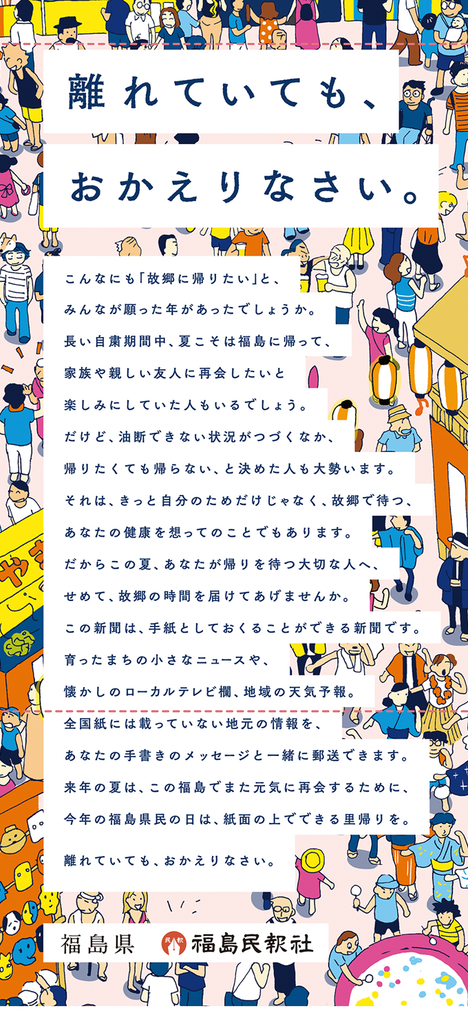 200825_news_03.png (1.09 MB)