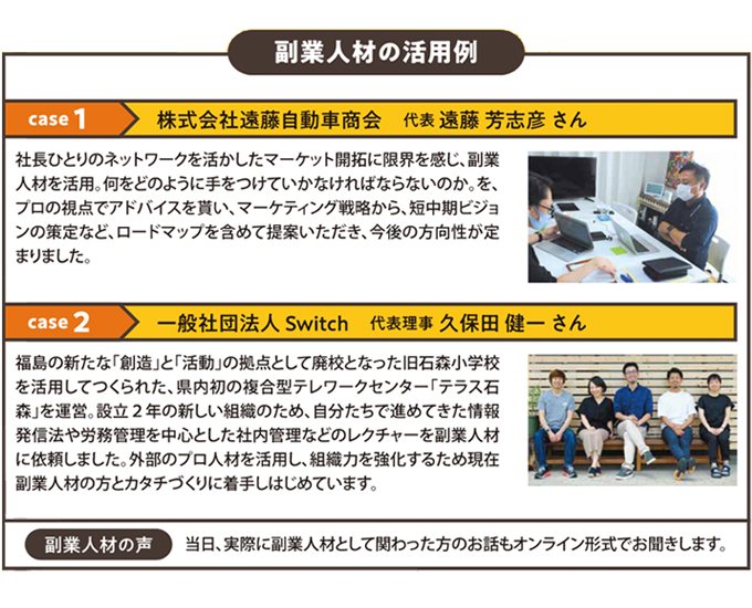 200915_news_03.png (392 KB)