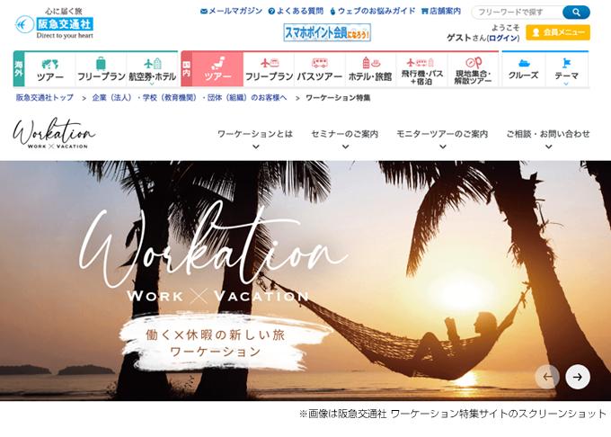 200924_news_01.png (394 KB)