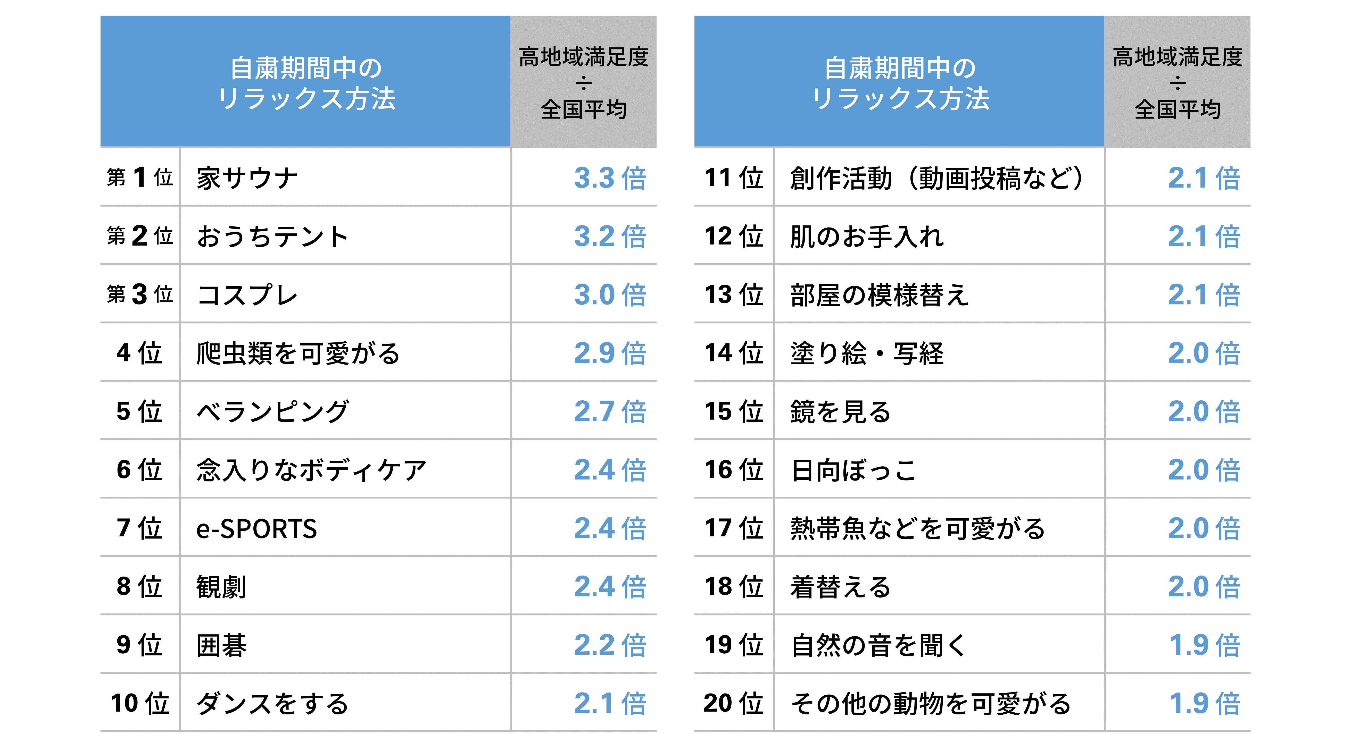 201001_04.jpg (1.28 MB)