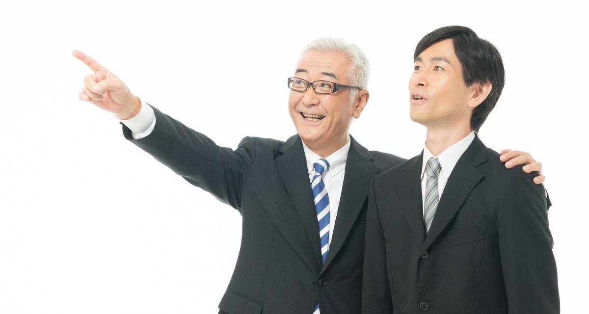 石川 金融 転職