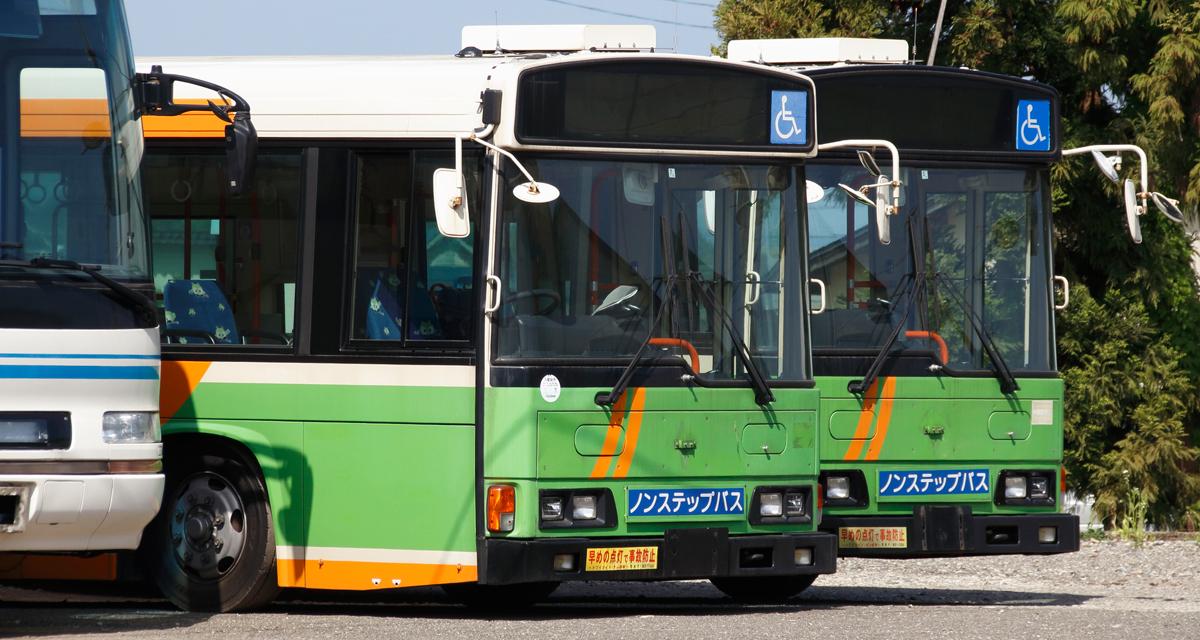 機関 公共 交通